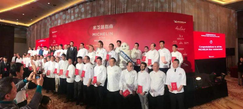 2019香港澳门米其林指南餐厅名单最新发布