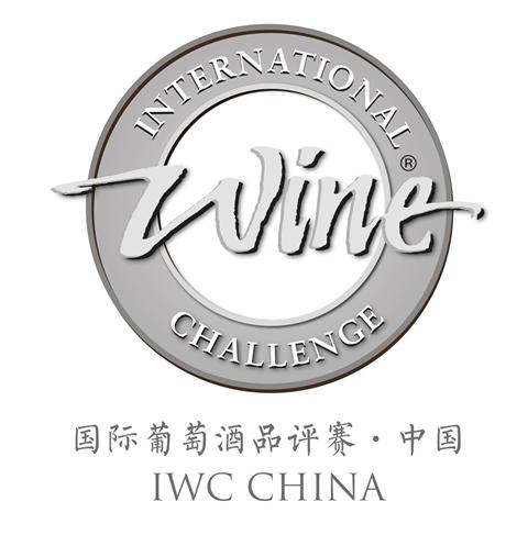 International Wine Challenge(国际葡萄酒品评赛)正式落户中国