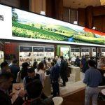 澳大利亚葡萄酒管理局携史上最大国家展团 耀目亮相全国糖酒商品交易会