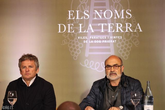 西班牙Priorat产区官方发布最新葡萄园等级体系