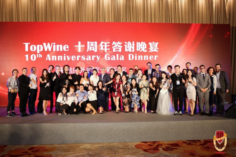 万国酒庄展团、千家精品展商|TopWine China十周年圆满落幕