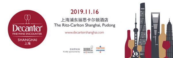 """2019年11月16日在上海浦东丽思卡尔顿酒店举办第六届""""Decanter醇鉴上海美酒相遇之旅"""""""