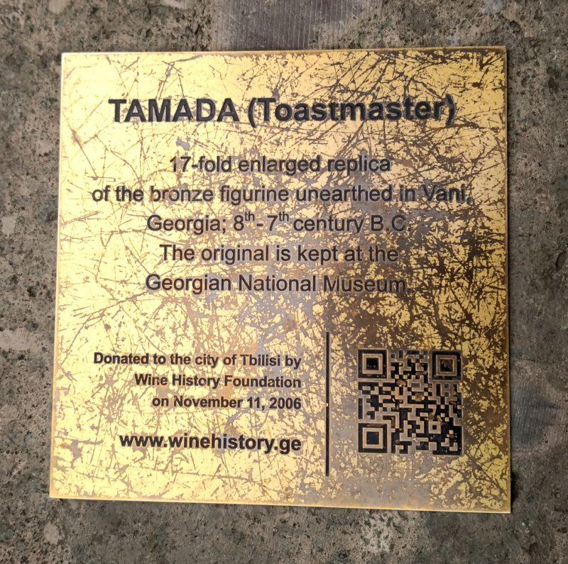 TMD……格鲁吉亚的酒司令?