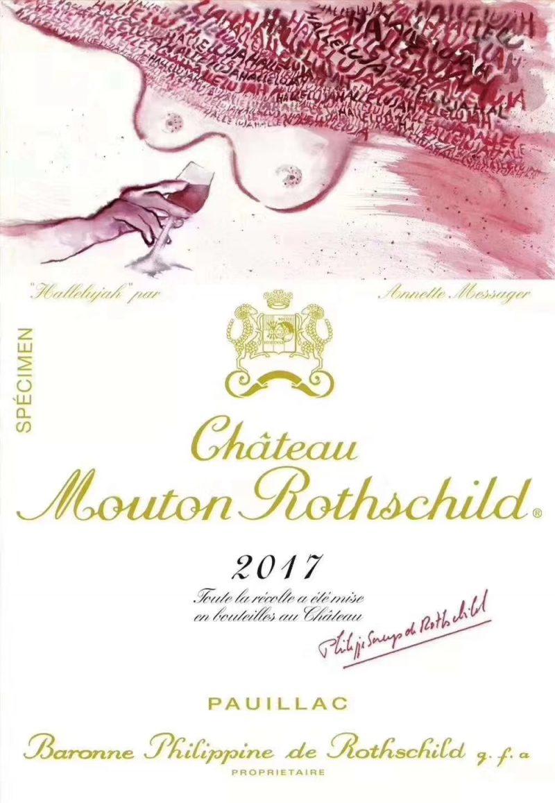 法国波尔多顶级葡萄酒庄木桐酒庄(Chateau Mouton Rothschild)发布2017年份酒标