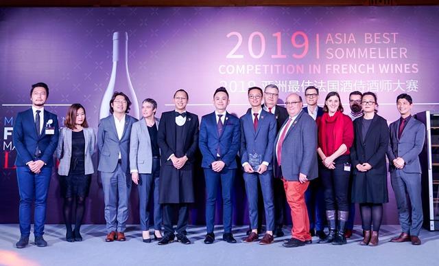 2019亚洲最佳法国酒侍酒师大赛首次在中国举办,前三甲诞生,拉菲奖决出