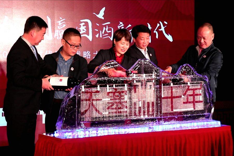 天塞酒庄十年庆,发布T20战略大单品,拓展多维产品矩阵