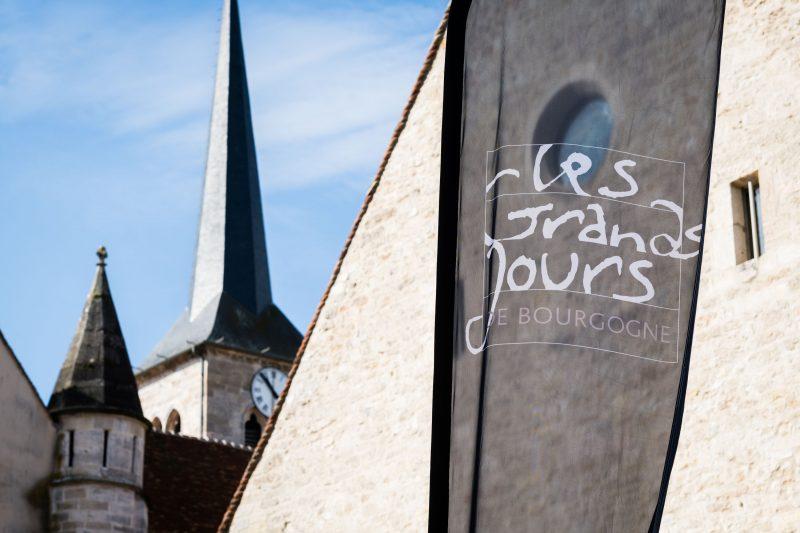 【勃艮第葡萄酒简讯】2020年法国勃艮第葡萄酒最重要商贸酒展,正式改期到2021年举办