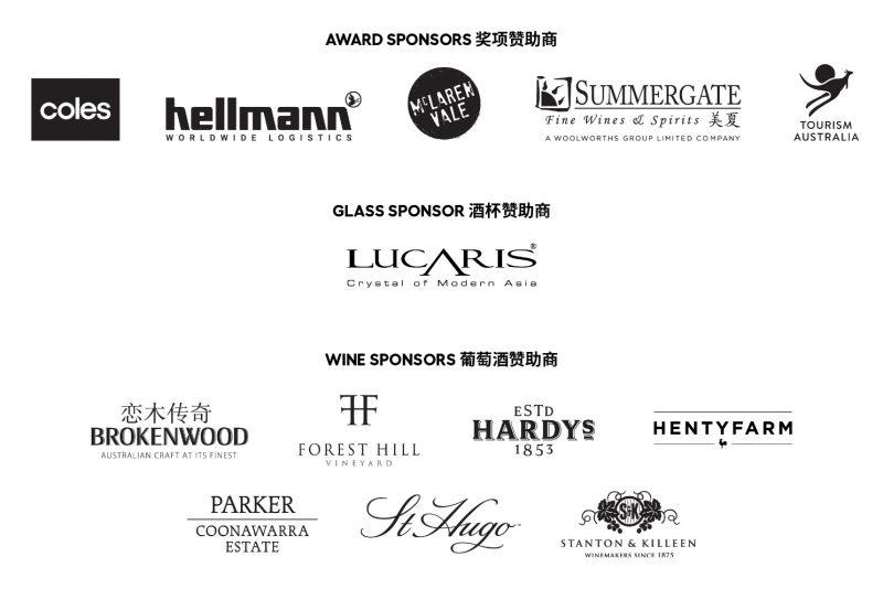 澳大利亚葡萄酒管理局2020第八届中国区年度奖项最终入围名单揭晓